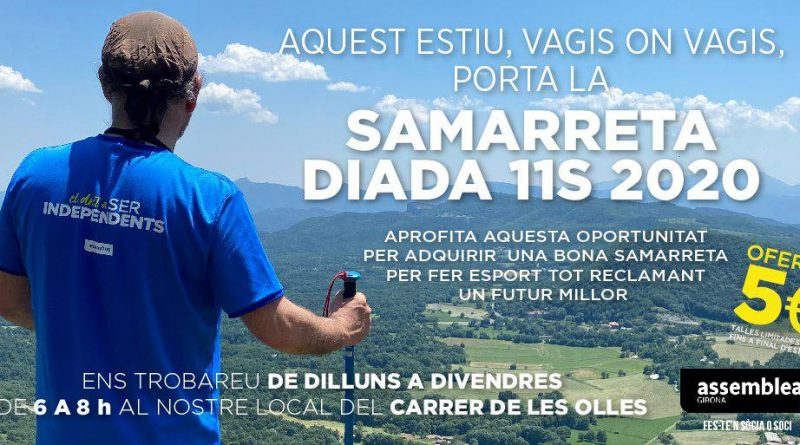 Samarretes 11S 2020… a 5€!